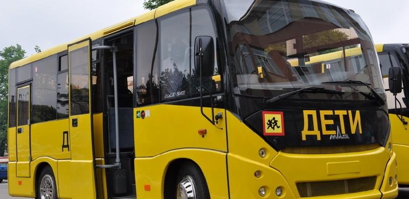 Школьные автобусы оснастят мигалками