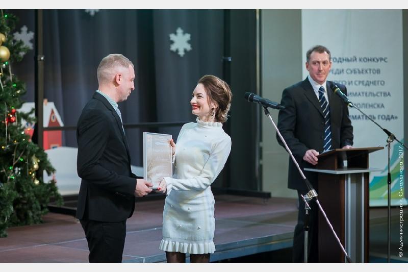 В Смоленске наградили победителей конкурса «Предприниматель года»
