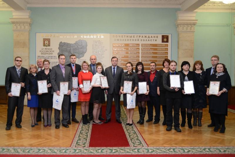 Губернатор Алексей Островский наградил призеров и участников III-го Национального чемпионата «Абилимпикс — 2017»