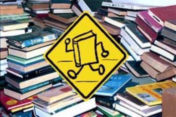 Смоляне начали меняться прочитанными книгами