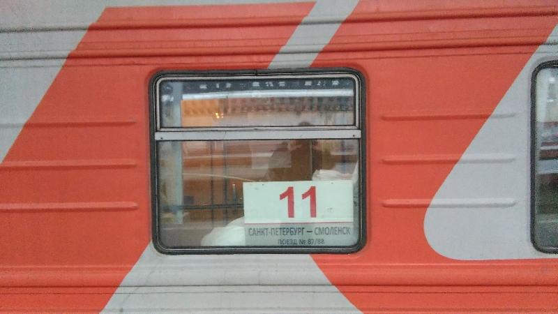Поезд «Смоленск-Санкт-Петербург» будет останавливаться в селе Новодугино
