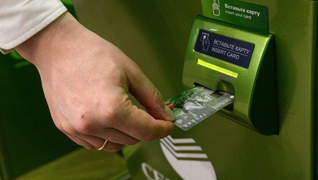 Сбербанк предупредил об ошибочных списаниях денег с карт