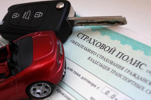 Стал известен размер средней выплаты по ОСАГО в Смоленской области