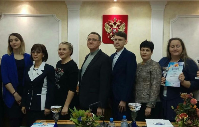 Смоляне стали победителями Всероссийского конкурса «Растим гражданина»
