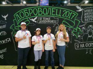 Смоленские школьники стали лучшими волонтерами России