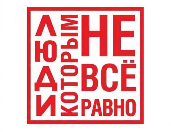 В Смоленске выберут городских лидеров