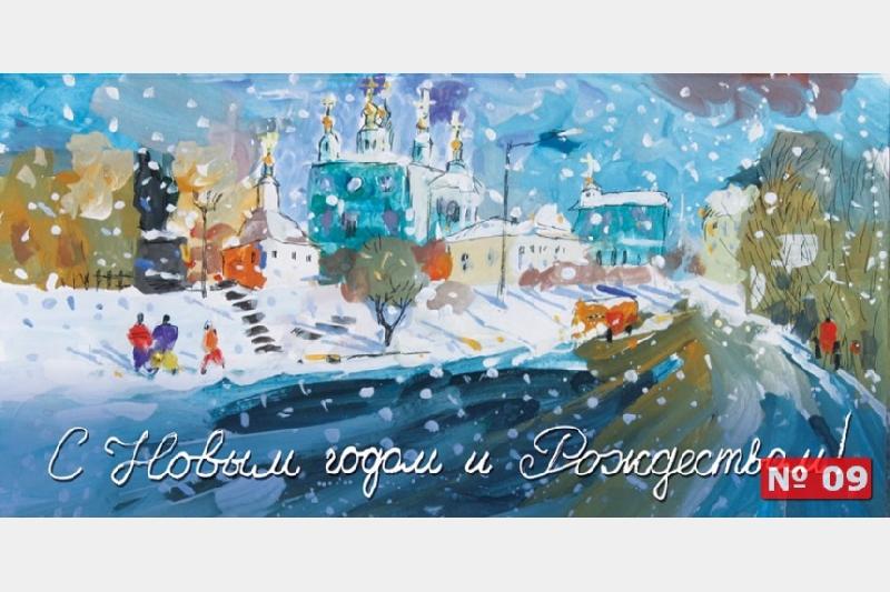 В Смоленске выбирают лучший новогодний плакат