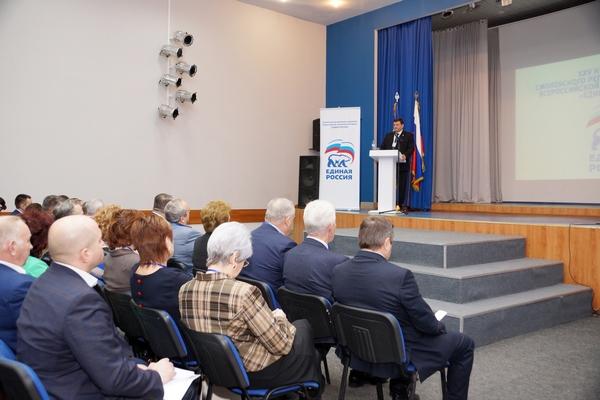 В Смоленске прошла XXV конференция регионального отделения «Единой России»