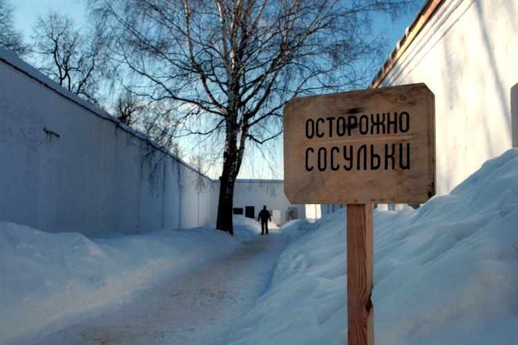 Смолян предупреждают об опасности схода снега и льда с крыш