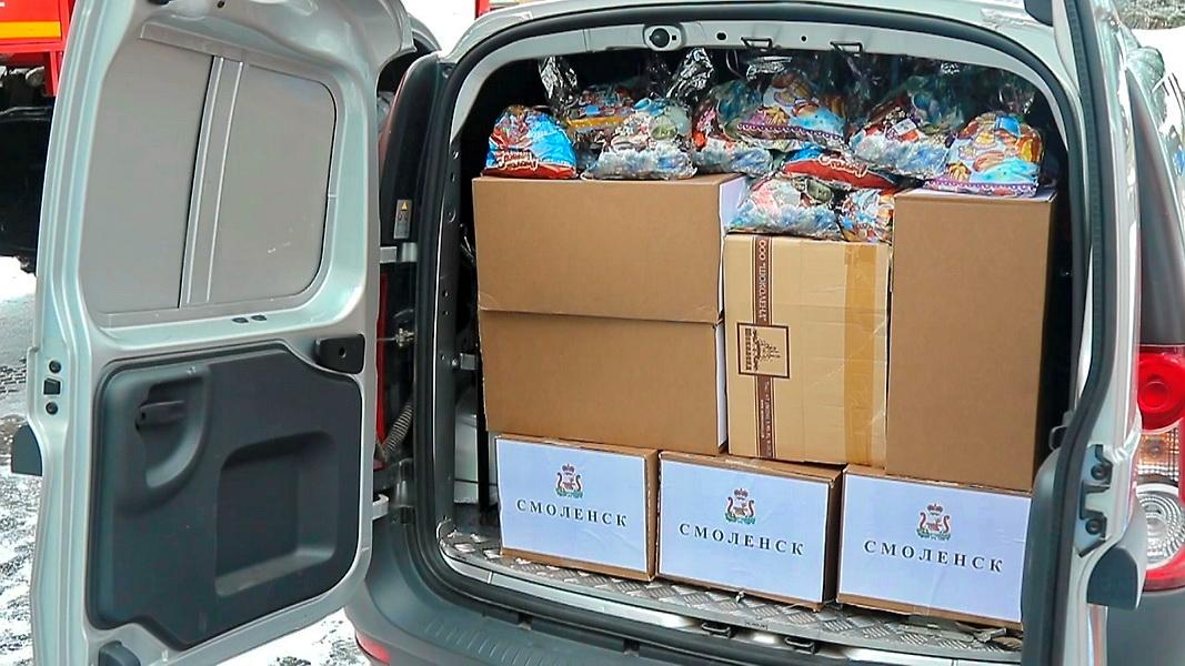 Новогодние подарки из Смоленска отправились детям в Донбасс