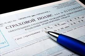 Особенности деятельности страховой компании «Коммеск-мір»