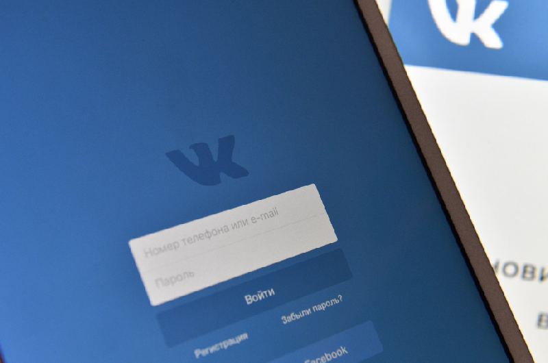 В соцсети «ВКонтакте» разрешили редактировать личные сообщения