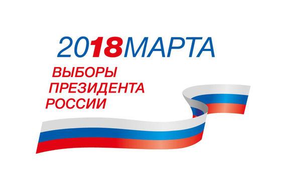 В Смоленской области открылся избирательный штаб Владимира Путина