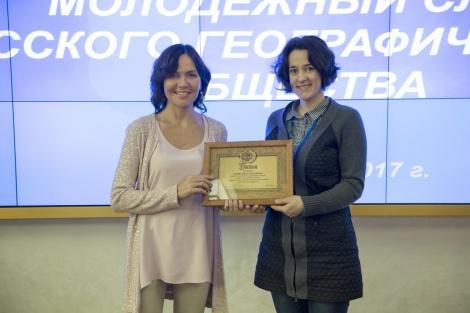 Смолянка получила стипендию русского географического общества