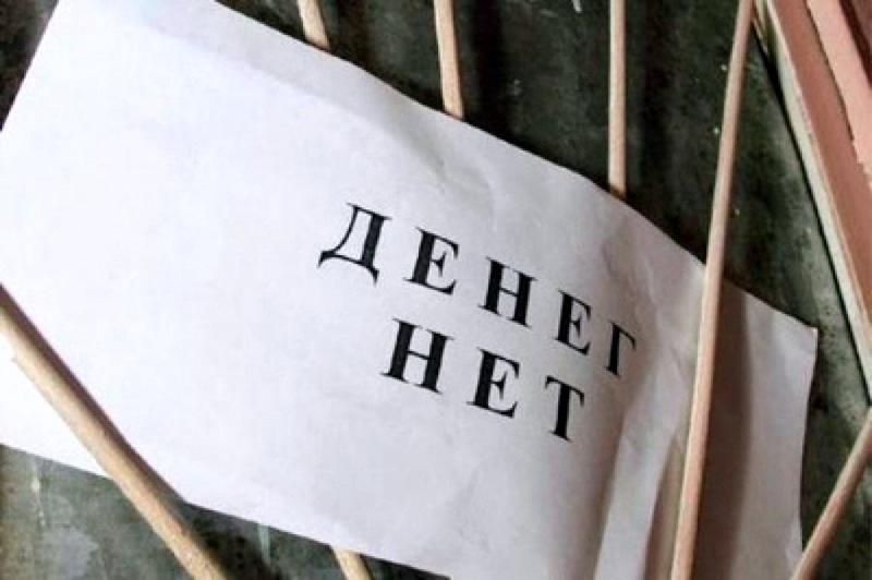 В Смоленске следователи добиваются возбуждения уголовного дела по факту невыплаты зарплаты на предприятии