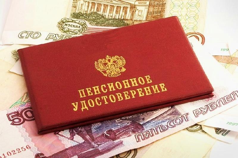 Как будут рассчитываться пенсии «новым» пенсионерам