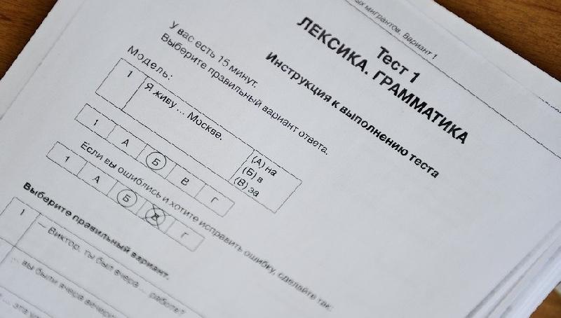 Смолянка «продавала» сертификаты о сдаче теста по русскому языку