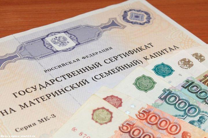 В 2017 году в Смоленской области выдано почти 4 тысячи сертификатов на государственный материнский капитал