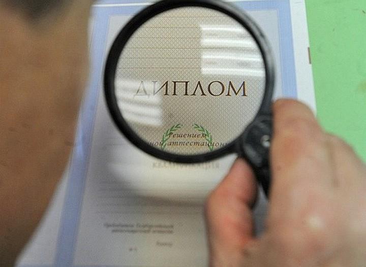Смоленская прокуратура требует заблокировать сайты, торгующие дипломами