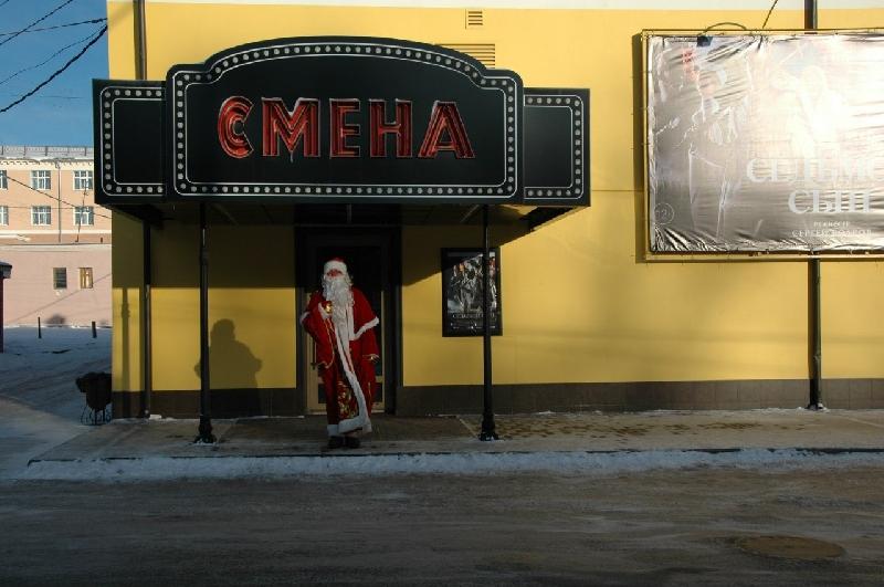 Кинотеатр «Смена» в Смоленске возобновил работу