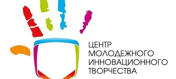 Смоленский Центр молодёжного инновационного творчества получит субсидию на приобретение мобильного оборудования