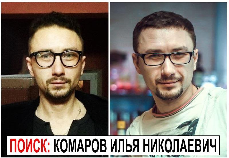 Завершены поиски смолянина, пропавшего в Москве