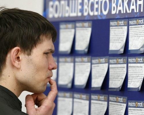 В 2017 году в Смоленской области уровень регистрируемой безработицы снизился почти на 16%