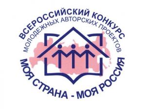 Смолян приглашают принять участие во всероссийском конкурсе в сфере образования