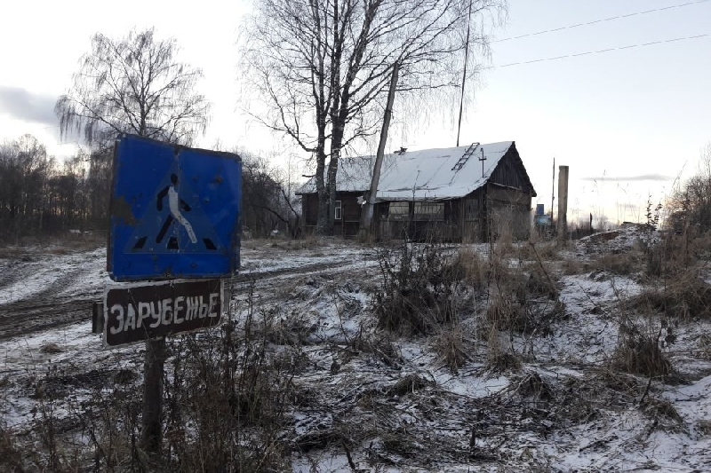 О смоленской деревне с двумя жителеми рассказали на федеральном уровне