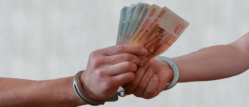 Смолян призывают сообщать в полицию о фактах коррупции