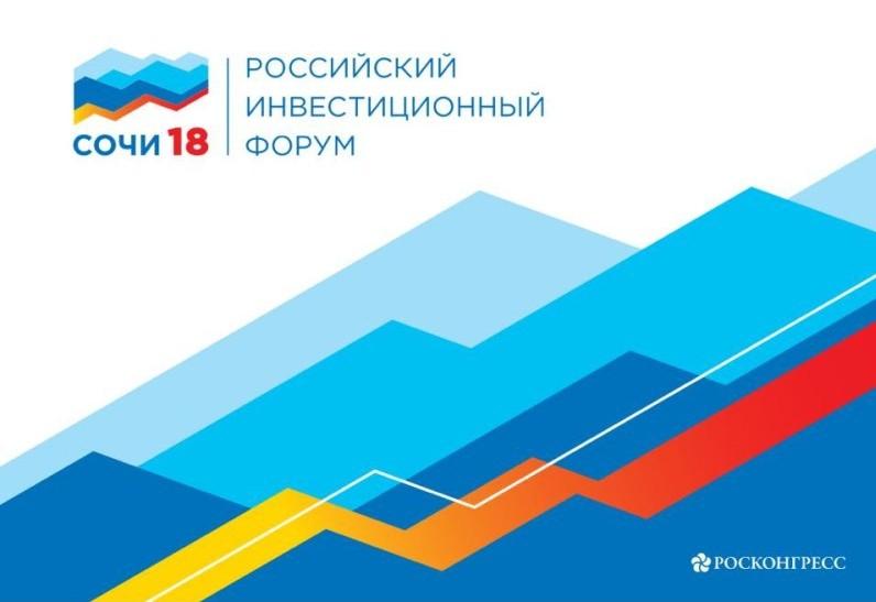 Губернатор Алексей Островский принимает участие в работе XVII-го Российского инвестиционного форума в Сочи