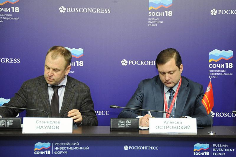 Губернатор Алексей Островский подписал соглашение о строительстве крупного распределительного центра