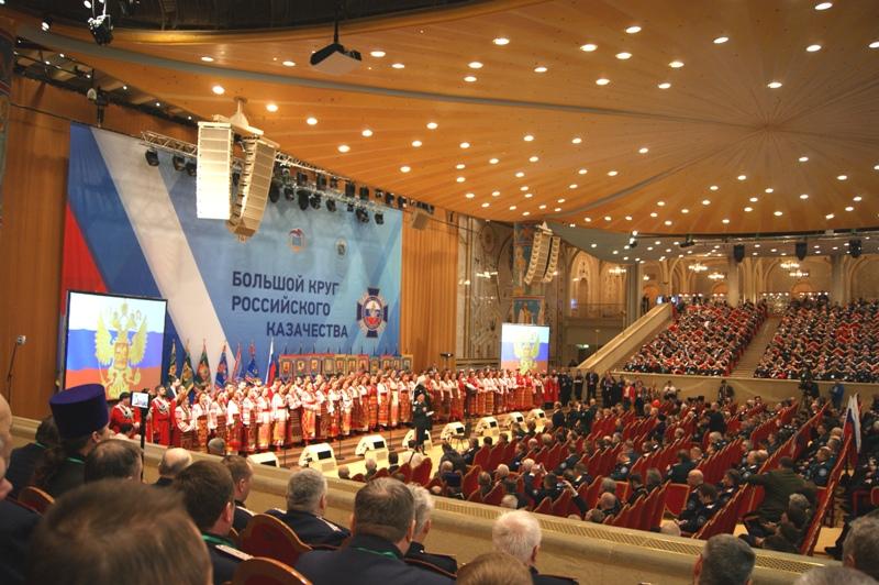 Смоляне приняли участие в Первом Большом круге российского казачества