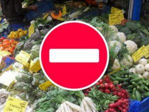 В январе в Смоленской области уничтожили 265 тонн овощей и фруктов