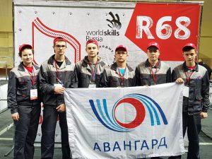 В Смоленске представили профессии будущего