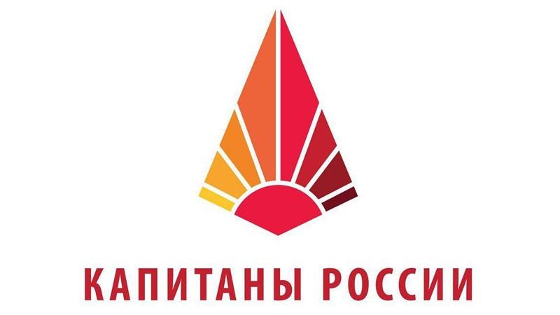 В Смоленской области будет организован второй региональный образовательный бизнес-лагерь «Город 404»