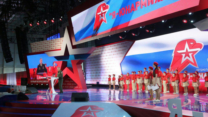 Смоляне приняли участие в работе Первого Всероссийского молодежного патриотического форума «Я – Юнармия!»