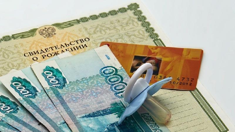 В Смоленской области приняты первые заявления о предоставлении ежемесячной денежной выплаты из средств материнского капитала