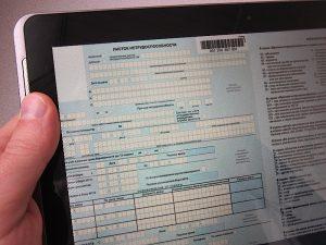 В Смоленской области расширен перечень медицинских организаций, выдающих электронные листки нетрудоспособности