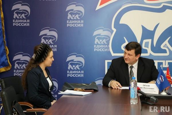 Игорь Ляхов проведет прием граждан личным вопросам