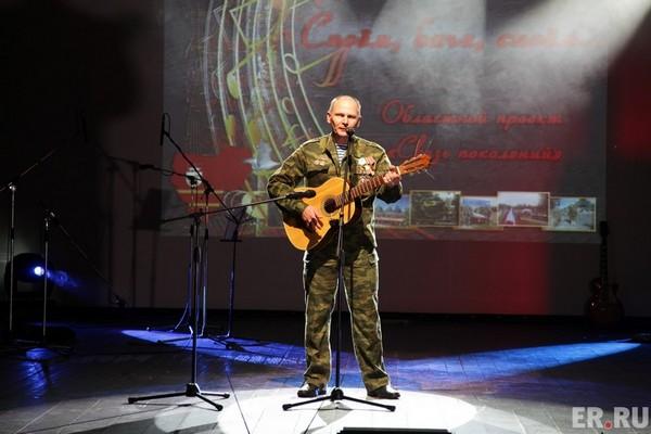 В Монастырщине пройдет пятый фестиваль патриотической песни «Споем бача, споем…»