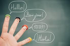 Иностранные языки и техника перевода