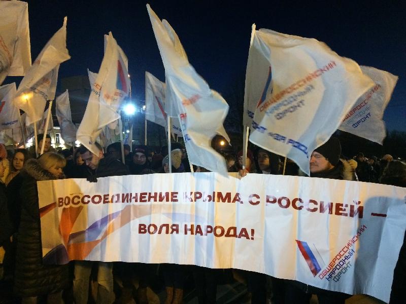 В Смоленске прошел митинг в честь четвертой годовщины возвращения Крыма в Россию
