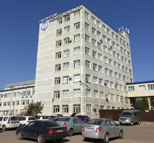 В Смоленске на продажу выставили здание института