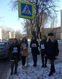 ГИБДД проводит в Смоленской области мероприятие «Пешеход»