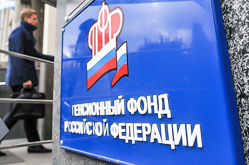 В Смоленске переедет Пенсионный фонд