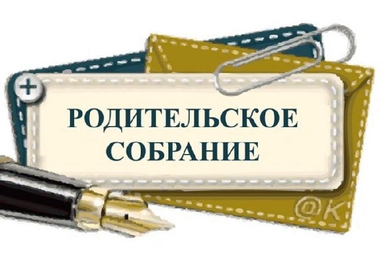 В Смоленске пройдет общегородское родительское собрание «Осторожно: секты!»