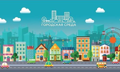 Какие скверы и парки благоустроят в Смоленской области