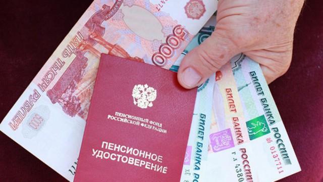 1 апреля в России проиндексируют социальные пенсии