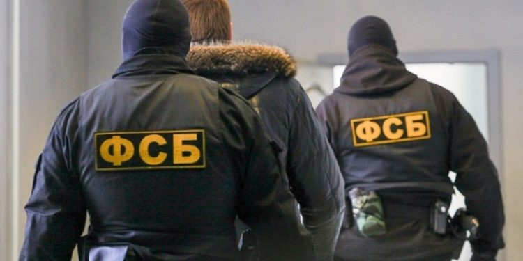 «Решил вопрос». Задержан смолянин, давший взятку сотруднику ФСБ
